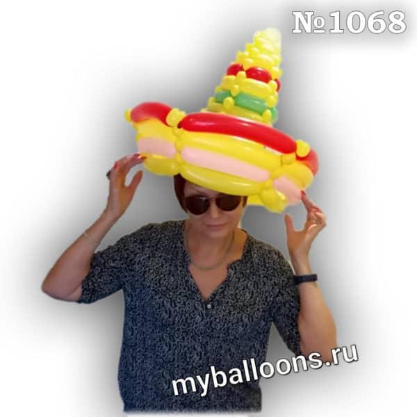 Шляпа сомбреро из воздушных шаров