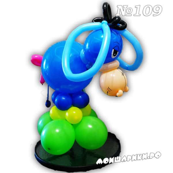Ослик из воздушных шаров