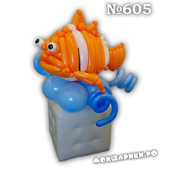 Рыбка из воздушных шаров на подставке