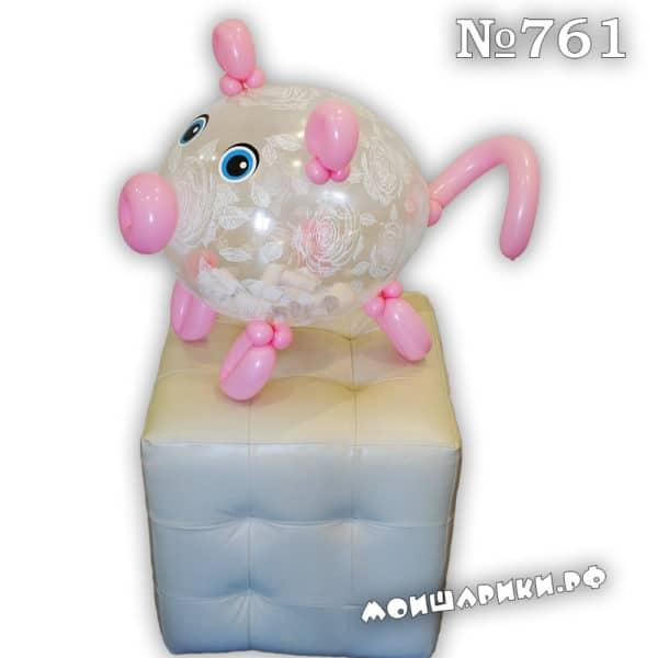 Свинка из шаров с пожеланиями внутри