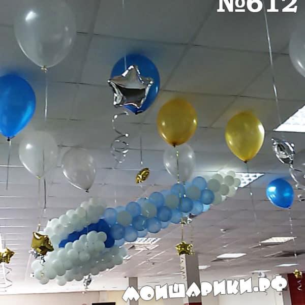 Об условиях доставки по Красноярску и самовывоза вы можете прочитать здесь. Правила обращения с воздушными шарами можно прочитать здесь.