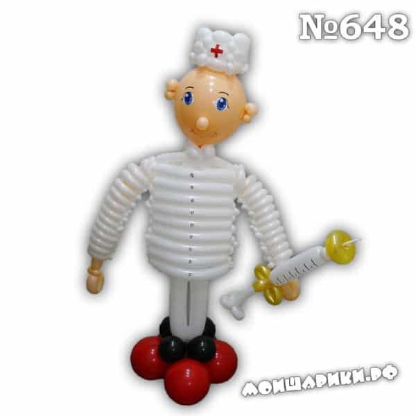 Доктор из воздушных шаров