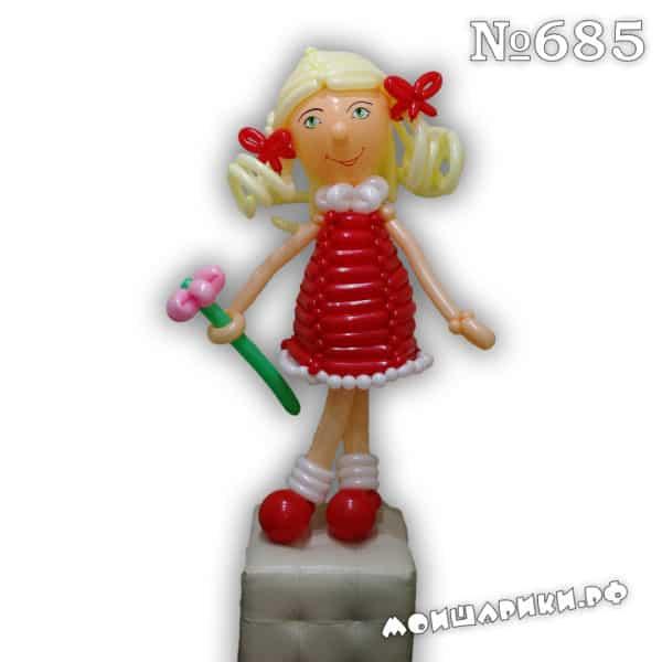 Блондинка из шаров в красном платье