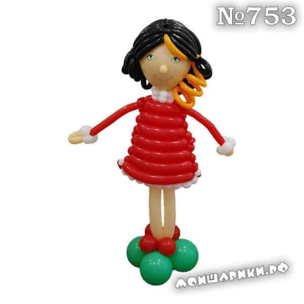 Девочка из шаров с рыжим локоном