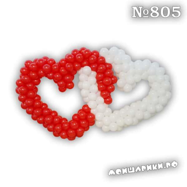 Сдвоенное свадебное сердце из воздушных шаров