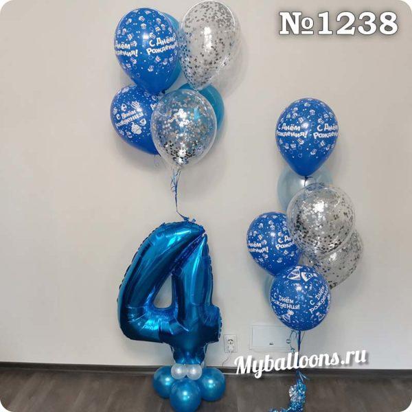Синяя четверка и фонта с синими шариками