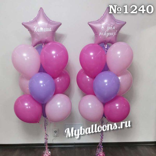 Яркие фонтаны из шаров для девушки с надписью