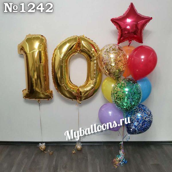 Яркий разноцветный фонтан с цифрой 10