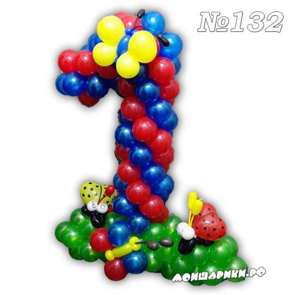 Каркасная красно-синяя цифра из шаров с украшениями