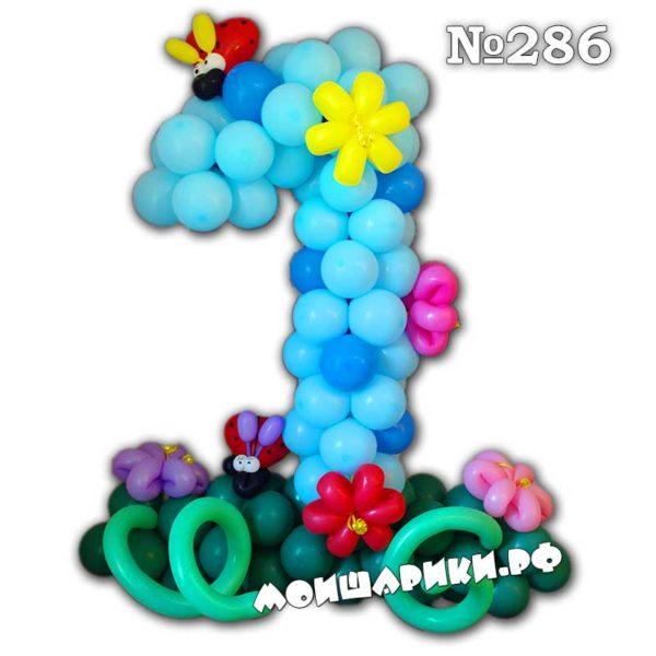 Голубая цифра из шаров на каркасе