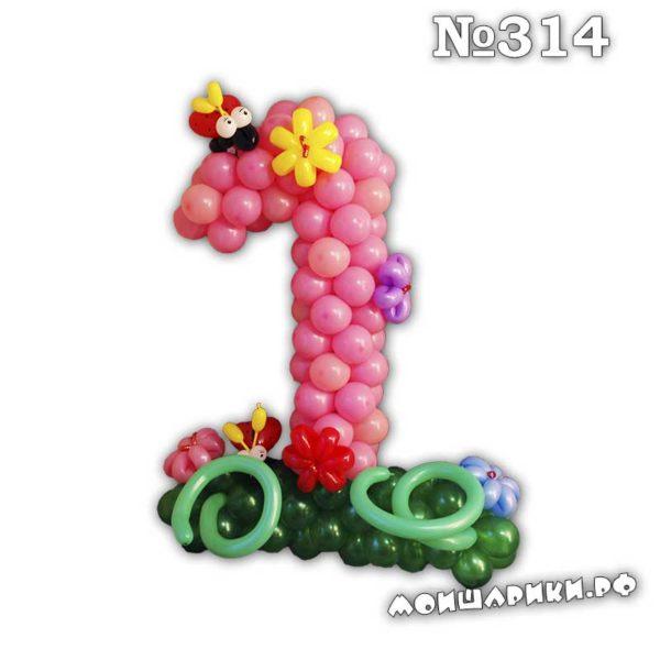 Розовая цифра с полянкой и букашками