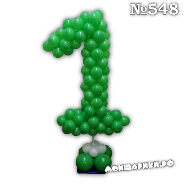 Цифра каркасная зеленого цвета