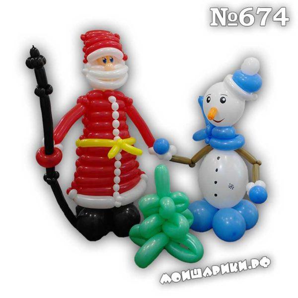 Дед мороз и снеговик из шаров