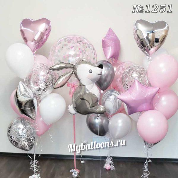 Большой розовый набор с шаром баббл с конфетти