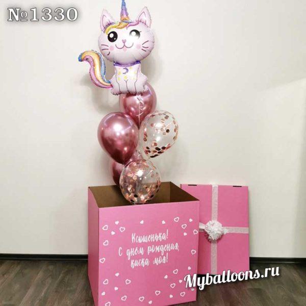 Коробка сюрприз розовая