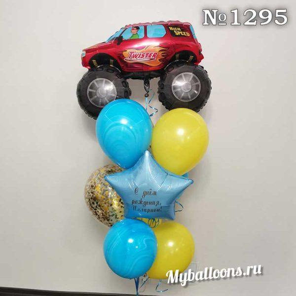 Машинка с большими колесами и фонтан из шаров