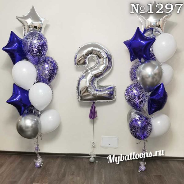 Большие фиолетовые фонтаны и цифра