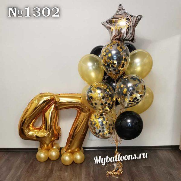 Большой фонтан из шаров для мужчины с цифрами 47