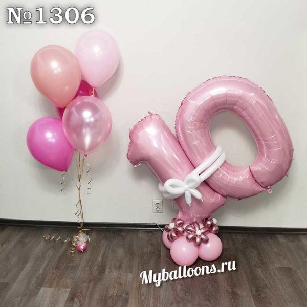 Розовая 10 из шаров и фонтан