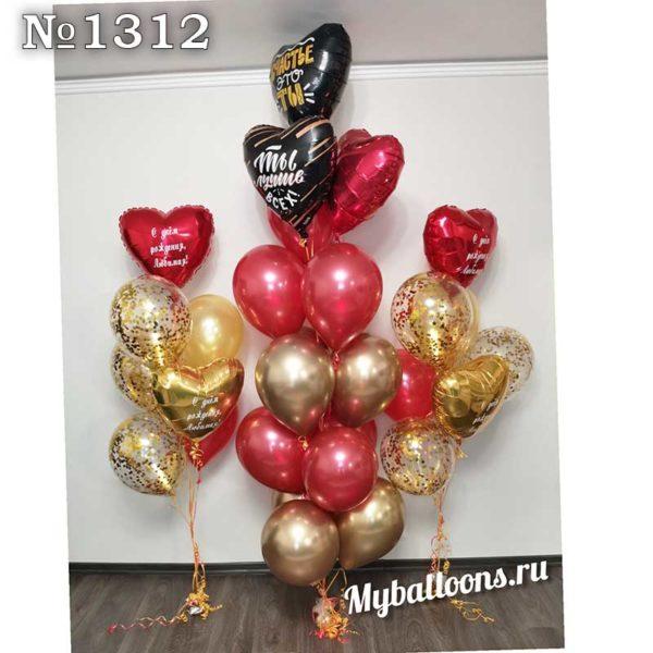 Огромная композиция из шаров для любимой