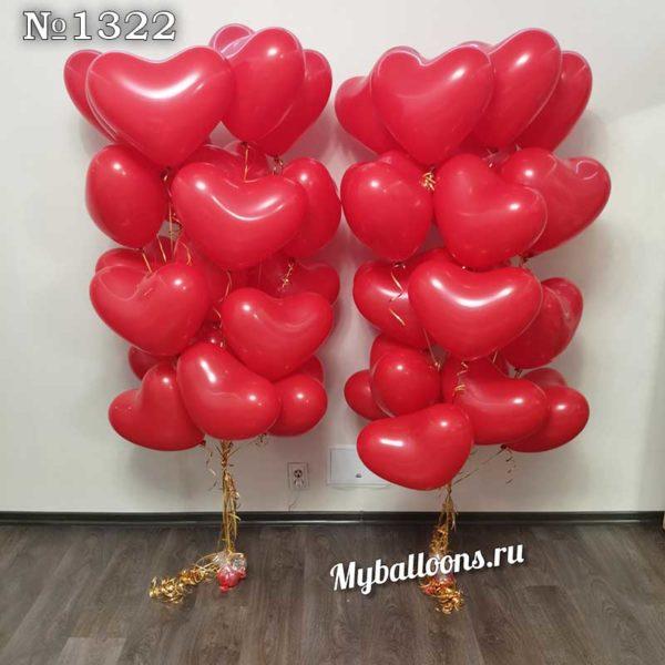 Два больших фонтана из красный сердец