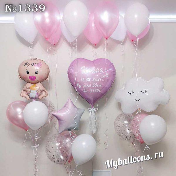 Набор шаров на выписку девочки с облаком и сердцем