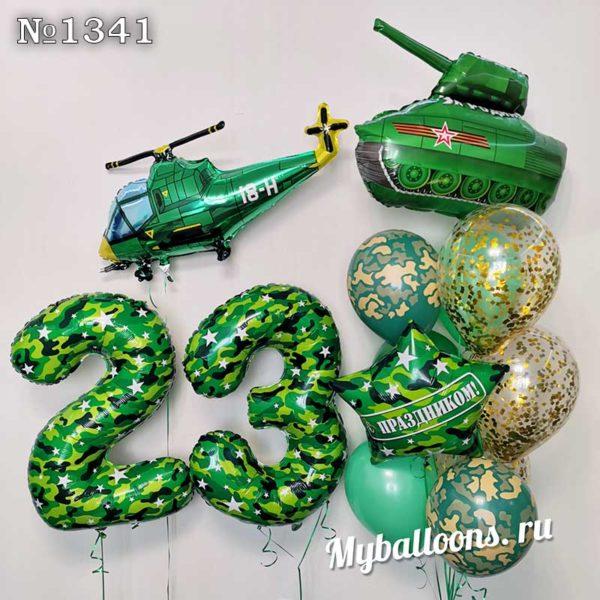 Цифры 23 в стиле милитари и фонтан из шаров