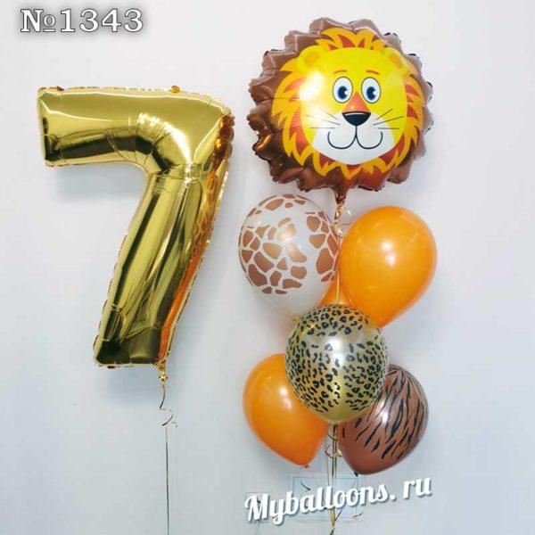 Фонтан с головой льва и цифрой 7