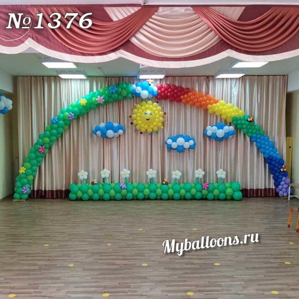 Оформление воздушными шарами в стиле радуга